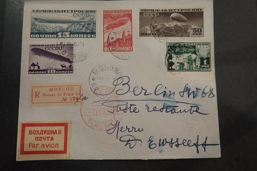 ZSSR, FDC-doporučený list, zepelín, 397-401 C, katalóg (izakaja.sk)